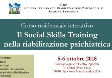 """Formazione residenziale interattiva """"Il Social Skills Training nella riabilitazione psichiatrica"""", 5-6 ottobre 2018"""